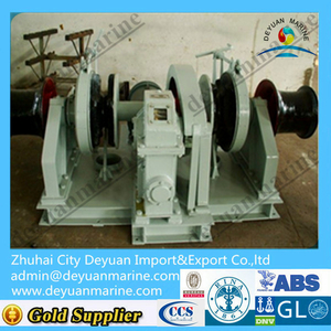 Anchor Windlass / Towing Winches With High Quality