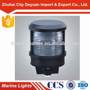 24V/25W Marine Navigation Signal Stern Light/lamp CXH4-3P