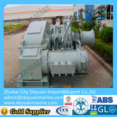 CCS,EC,GL,ABS,BV,RINA Approved Electric Anchor Windlass