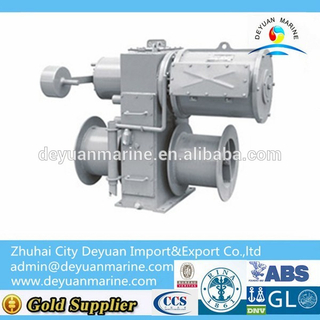 Electrical Lifeboat Winch With High Quality