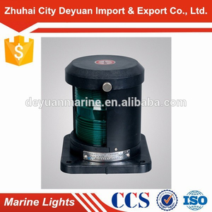 Marine Used Single-deck Navigation Signal Starboard Light CXH1-2P