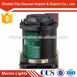 12/24V Marine Boat Navigation Signal Starboard Light IP56