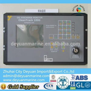 Oil Discharge Monitoring and Control System