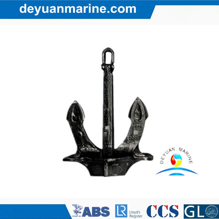 Carbon Steel Marine Boat Danforth Ship Anchor With